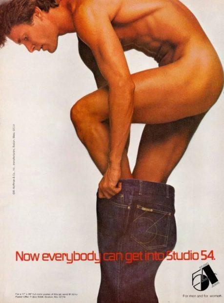 Studio 54, 1980